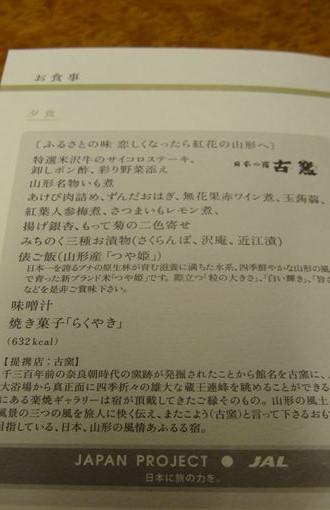 DSC01463_R.jpg