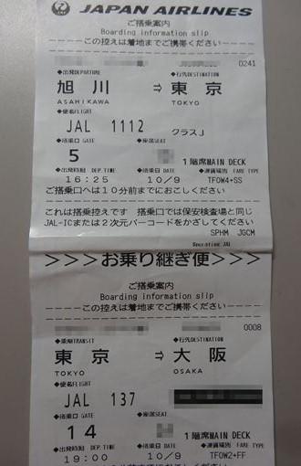 DSC01464_R.jpg