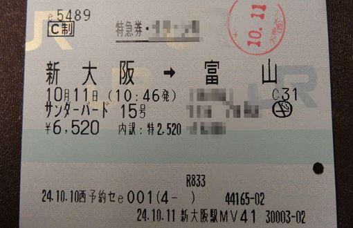 DSC01466_R.jpg