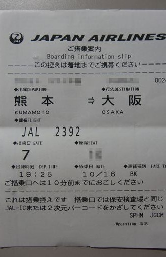 DSC01478_R.jpg