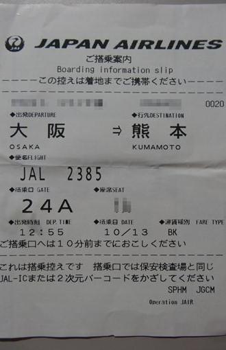 DSC01479_R.jpg
