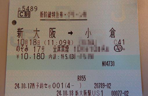 DSC01480_R.jpg