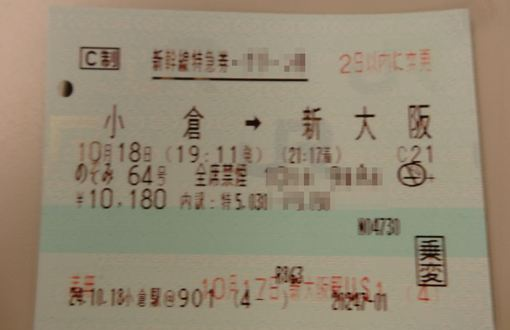 DSC01503_R.jpg
