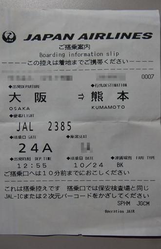 DSC01507_R.jpg