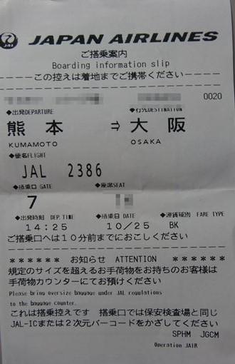DSC01508_R.jpg