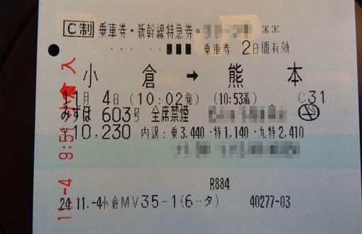 DSC01595_R.jpg