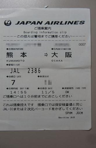 DSC01597_R.jpg