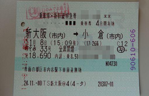 DSC01601_R.jpg