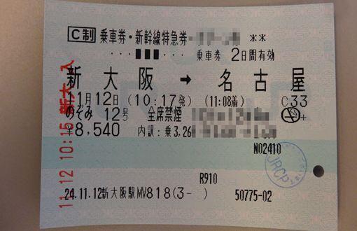 DSC01730_R.jpg