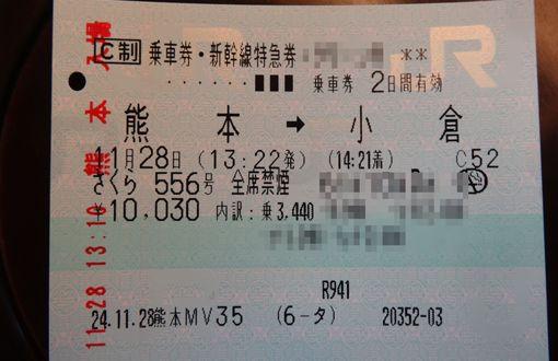 DSC01804_R.jpg