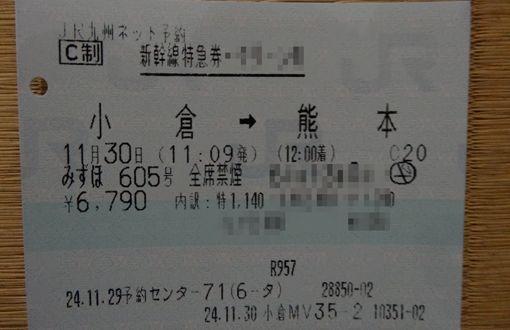 DSC01840_R.jpg