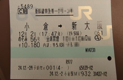 DSC01901_R.jpg