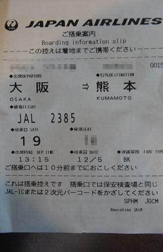 DSC01904_R.jpg