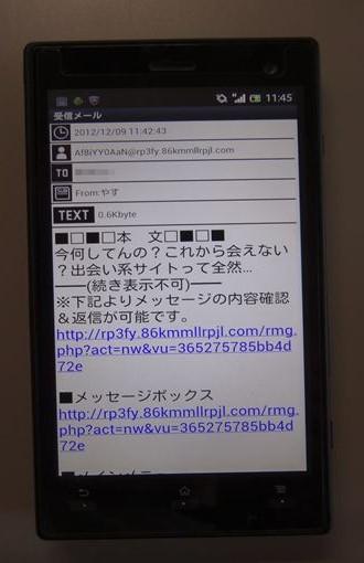 DSC01929_R.jpg