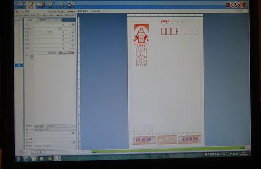 DSC01932_R.jpg