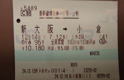 DSC01963_R.jpg