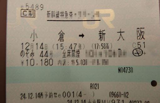 DSC02021_R.jpg