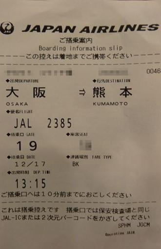 DSC02023_R.jpg