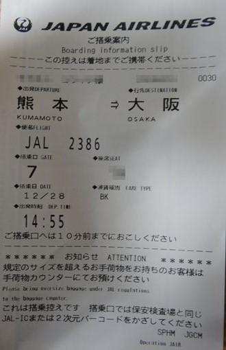DSC02073_R1.jpg