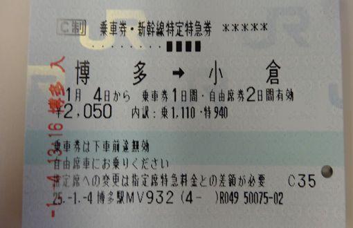 DSC02090_R.jpg