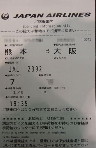 DSC02238_R.jpg