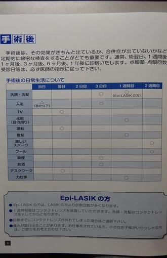 DSC02243_R3.jpg