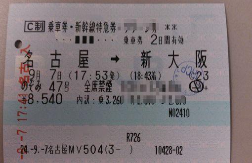 DSC_0178_R.jpg