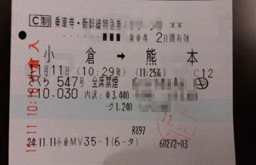 DSC_0326_R.jpg