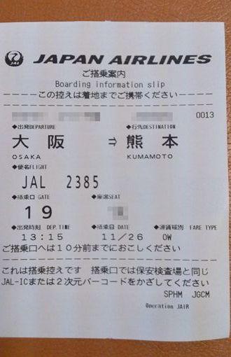 DSC_0364_R1.jpg