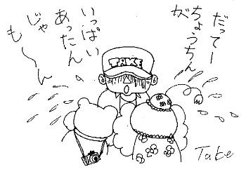 S-tokyo-a3.jpg