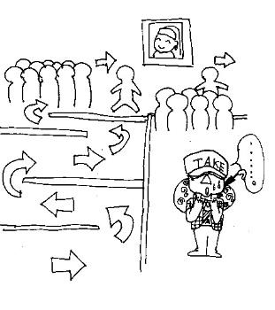 S-tokyo-a4.jpg
