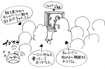 S-tokyo-a5.jpg