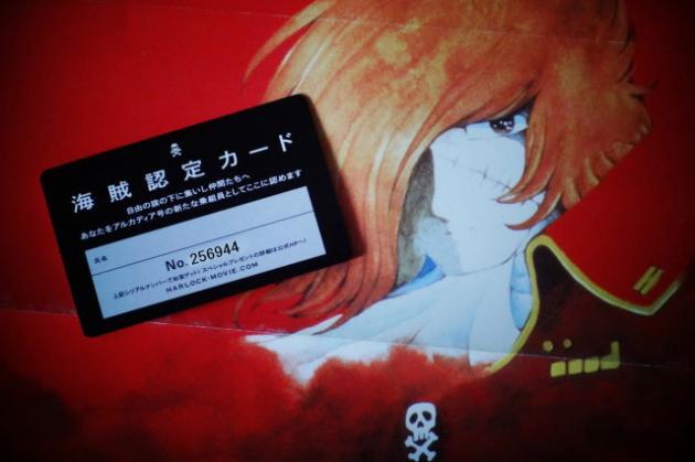DSC00659 (1)のコピー0000