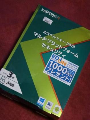 DSC003550000.jpg