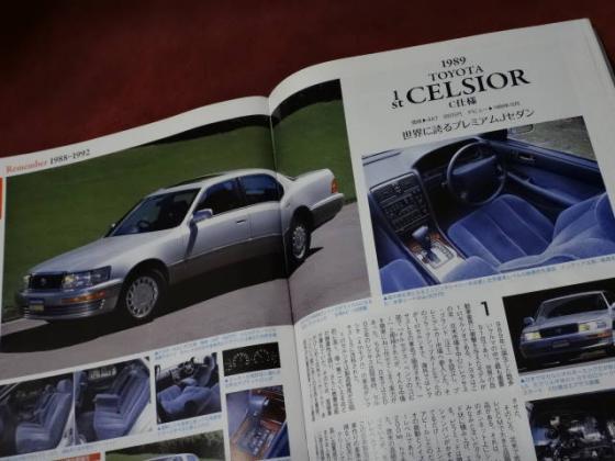 DSC005250000.jpg