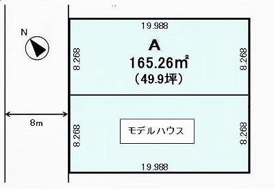 北郷1-1区画図(モデルハウス)