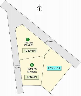 八軒・区画図(121101)