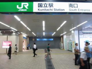 7月14日から使用を開始した駅舎内側の南北自由通路(訪問時は準備中)