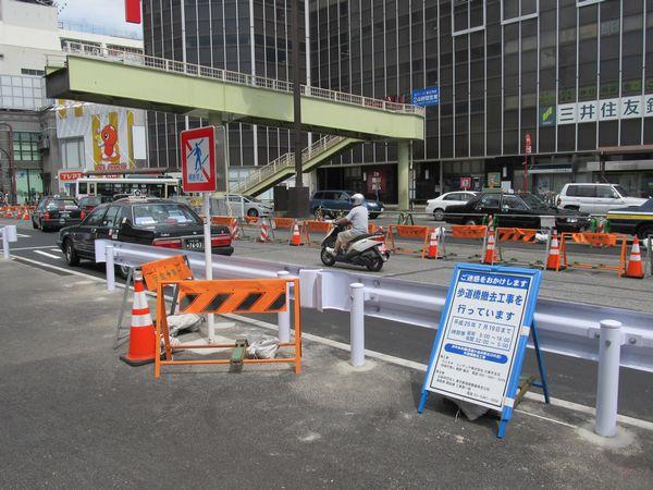 7月末で撤去された武蔵小金井駅北口の歩道橋