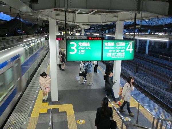 日暮里駅常磐線ホーム3・4番線