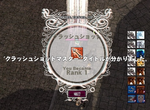 mabinogi_2012_11_23_001.jpg