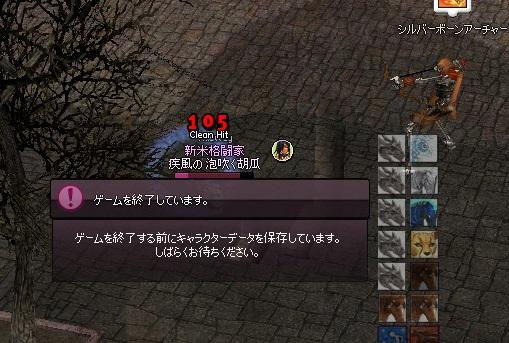 mabinogi_2012_11_24_002.jpg
