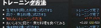 マビ2012-6-27-2