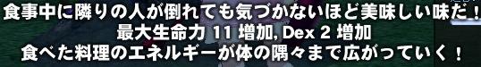マビ2012-6-27-3