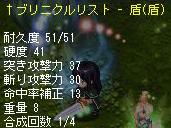 TWss2012-11-8-5.jpg
