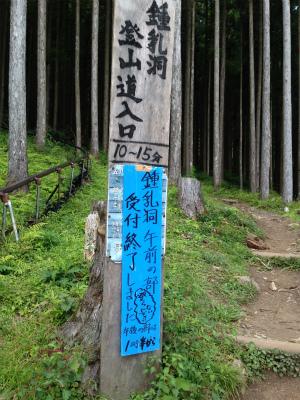 s-dorokawaIMG_0741.jpg