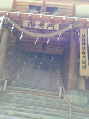 s-dorokawaIMG_0742.jpg