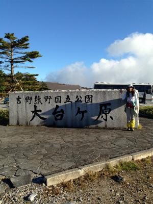s-oodaigaharaIMG_1162.jpg