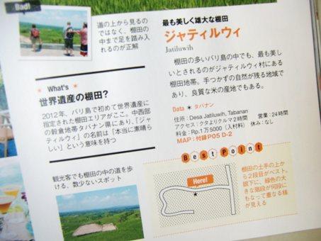 CIMG9469.jpg