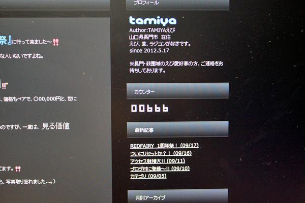 IMG_0697_1.jpg